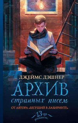 raamatukaas